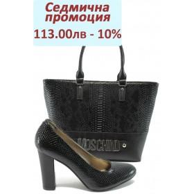 Дамска чанта и обувки в комплект -  - черни - EO-5817