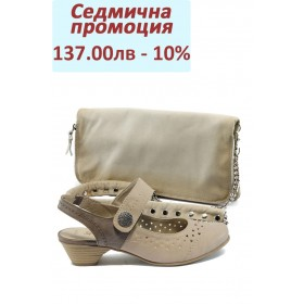 Дамска чанта и обувки в комплект -  - бежови - EO-5823