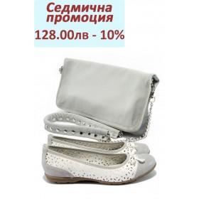 Дамска чанта и обувки в комплект -  - бели - EO-5830