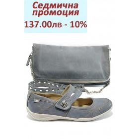 Дамска чанта и обувки в комплект -  - сини - EO-5831