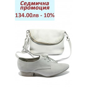 Дамска чанта и обувки в комплект -  - бели - EO-5832