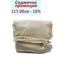 Дамска чанта и обувки в комплект -  - бежови - EO-5833