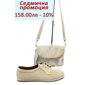 Дамска чанта и обувки в комплект -  - бежови - EO-5865