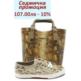 Дамска чанта и обувки в комплект -  -  - EO-5872