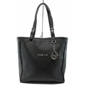 Дамска чанта - висококачествен еко-велур - черни - EO-5780