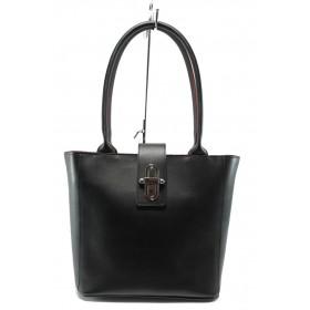 Дамска чанта - висококачествена еко-кожа - черни - EO-7693