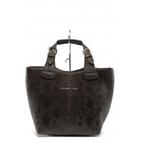 """Дамска чанта - еко-кожа с """"кроко"""" мотив - тъмнокафяв - EO-5895"""