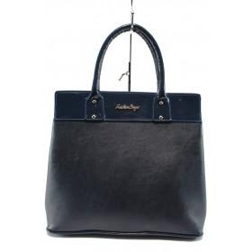 Дамска чанта - висококачествена еко-кожа - сини - СБ 1122 синя кожа-лак - 2015