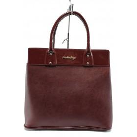 Дамска чанта - висококачествена еко-кожа - бордо - СБ 1122 бордо кожа-лак - 2015