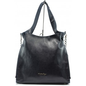 Дамска чанта - висококачествена еко-кожа - сини - СБ 1131 син кожа - 2015