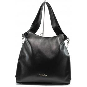 Дамска чанта - висококачествена еко-кожа - черни - СБ 1131 черен кожа - 2015