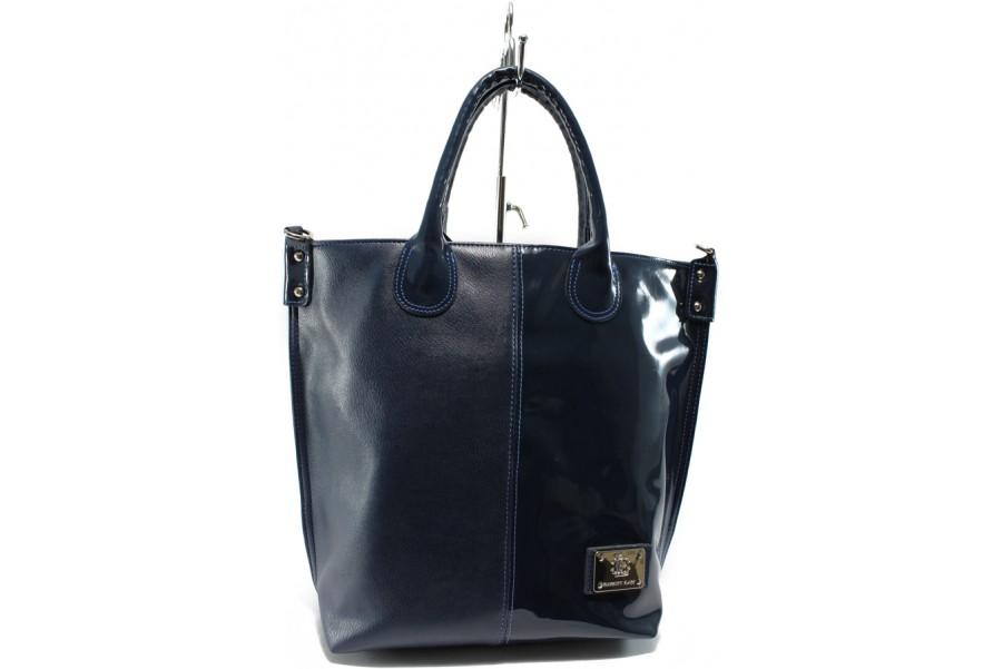 Дамска чанта - висококачествена еко-кожа - сини - СБ 1129 син кожа-лак - 2015