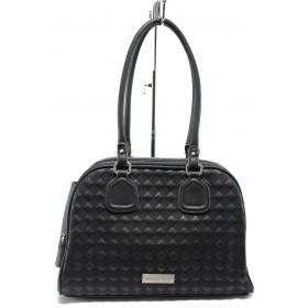 Дамска чанта - висококачествена еко-кожа - сини - Marco Tozzi 2-61110-25 син