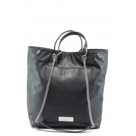 Дамска чанта - висококачествена еко-кожа - тъмносин - Marco Tozzi 2-61107-25 т.син