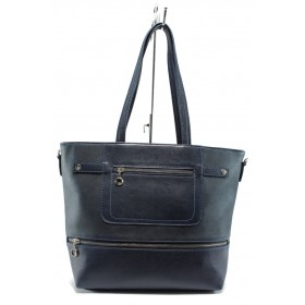 Дамска чанта - висококачествена еко-кожа - сини - СБ 1174 синя кожа