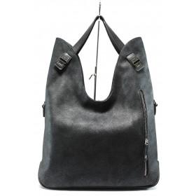Дамска чанта - висококачествена еко-кожа - черни - СБ 1145 черен