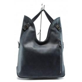 Дамска чанта - висококачествена еко-кожа - сини - СБ 1145 син