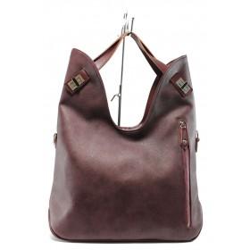 Дамска чанта - висококачествена еко-кожа - бордо - СБ 1145 бордо