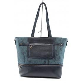 Дамска чанта - висококачествена еко-кожа - сини - СБ 1174 син кожа-мейс