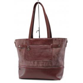 Дамска чанта - висококачествена еко-кожа - бордо - СБ 1174 бордо кожа