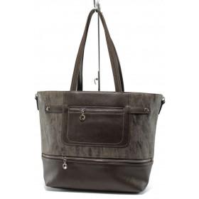 Дамска чанта - висококачествена еко-кожа - кафяви - СБ 1174 кафява кожа