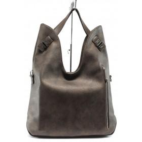 Дамска чанта - висококачествена еко-кожа - кафяви - EO-7288