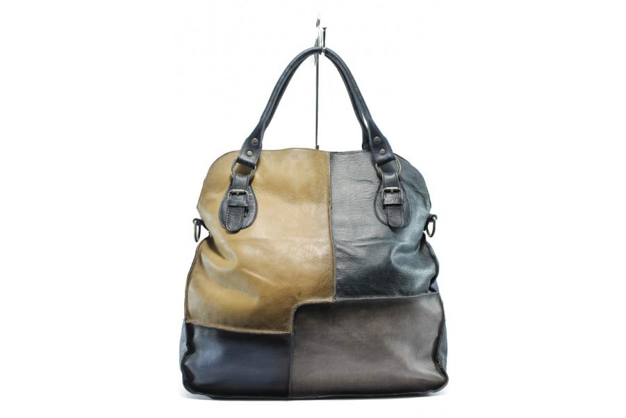 Дамска чанта - естествена кожа - тъмносин - EO-7368
