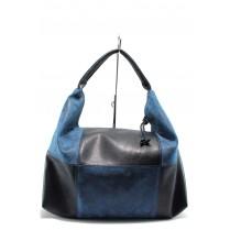 Дамска чанта - висококачествена еко-кожа - сини - EO-7703