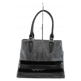Дамска чанта - висококачествена еко-кожа в съчетание с еко кожа-лак - черни - EO-7706