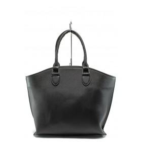 Дамска чанта - висококачествена еко-кожа - черни - EO-7714