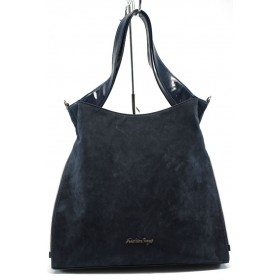 Дамска чанта - висококачествена еко-кожа - сини - EO-7775