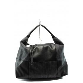 Дамска чанта - висококачествена еко-кожа - черни - EO-7773