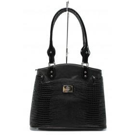 Дамска чанта - висококачествена еко-кожа - черни - EO-7787