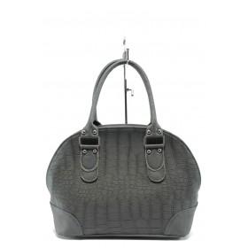 Дамска чанта - висококачествена еко-кожа - сиви - EO-7785