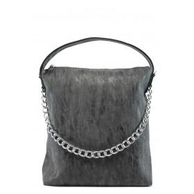 Дамска чанта - висококачествена еко-кожа - черни - EO-7786