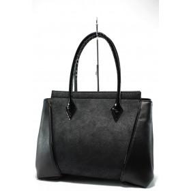 Дамска чанта - висококачествена еко-кожа - черни - EO-7820