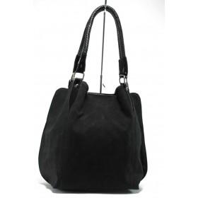 Дамска чанта - висококачествена еко-кожа - черни - EO-7824