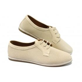 Равни дамски обувки - естествена кожа - бежови - EO-5863