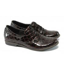 """Равни дамски обувки - естествена кожа с """"кроко"""" мотив - кафяви - EO-5889"""