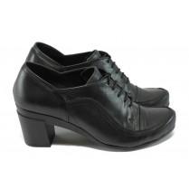 Дамски обувки на среден ток - естествена кожа - черни - EO-5883