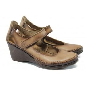 Дамски обувки на платформа - естествена кожа - бежови - EO-5928