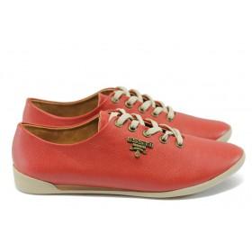 Равни дамски обувки - висококачествена еко-кожа - червени - EO-5931