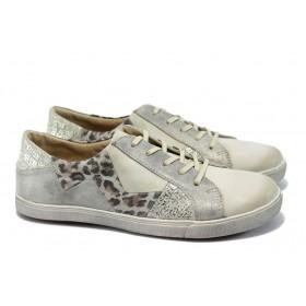 Равни дамски обувки - естествена кожа - бежови - EO-5968