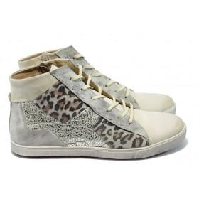 Равни дамски обувки - естествена кожа - бежови - EO-5974