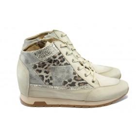 Дамски обувки на платформа - естествена кожа - бежови - EO-6025