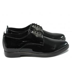 Равни дамски обувки - естествена кожа-лак - черни - EO-6064