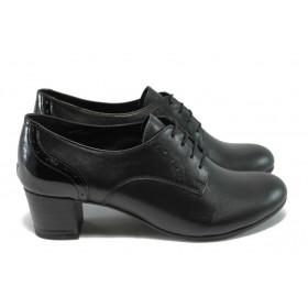 Дамски обувки на среден ток - естествена кожа - черни - EO-7925