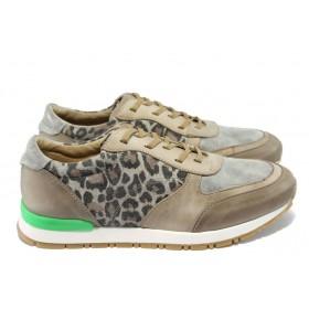 Равни дамски обувки - естествена кожа - бежови - EO-6129