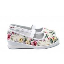 Дамски спортни обувки - висококачествен текстилен материал - бели - EO-8567