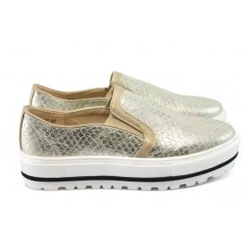 Дамски обувки на платформа - висококачествена еко-кожа - бежови - EO-6212